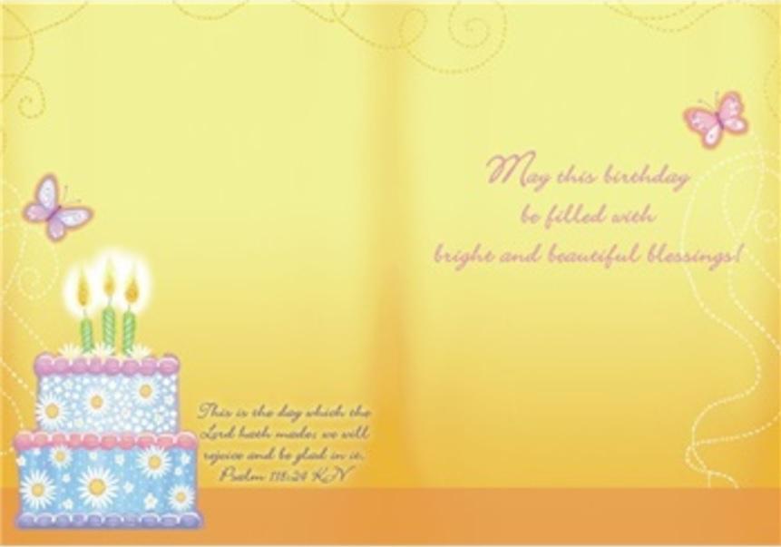 Birthday Card, Daisy Cake-birthday, card, daisy, cake